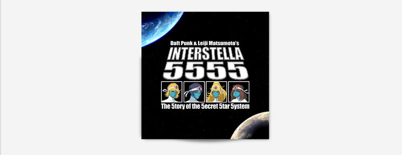 Daft Punk - Interstella 555 - La Boca
