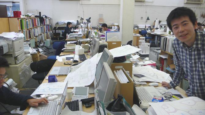 Working Experience  Sanaa  Tokyo